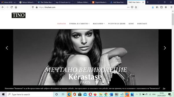 Hair Stylist Web Design Sofia