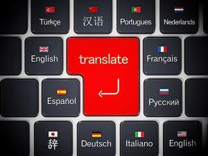 Превод на уебсайт