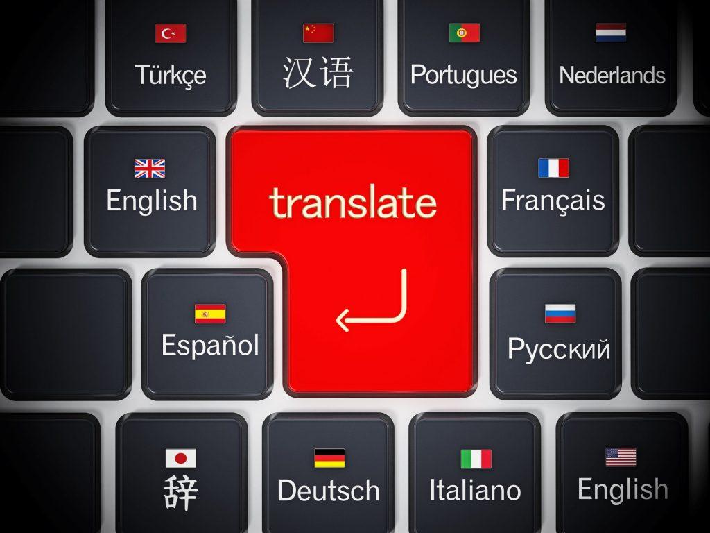 website translation service Bulgaria